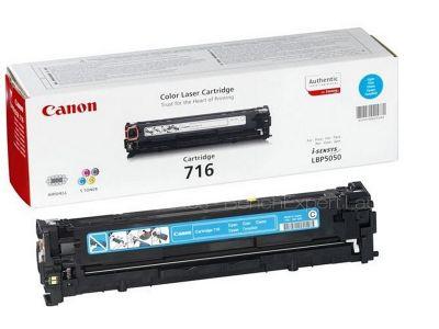 Canon I-Sensys LBP-5050 (716C) Cyan